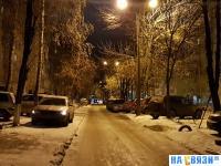 Дорога у дома Максима Горького 31