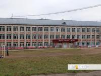Школа 2