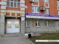 """ООО """"Копир-сервис"""""""