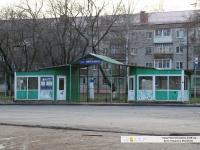 "Остановка ""Химтехникум"""