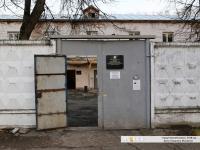 Судебные приставы Новочебоксарска