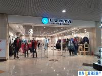 Магазин одежды LUHTA