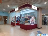 Магазин M-Cosmetics в Каскаде