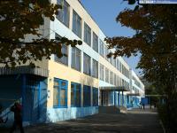 Образовательный комплекс на Кадыкова 16А