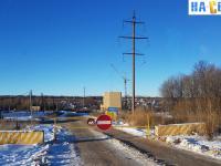Перекрытая строителями дорога