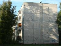 Дом 9