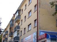 Проспект Ленина, 28