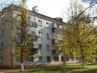 Улица Молодежная, 9