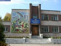 """МУП """"Управляющая компания в ЖКХ  г.Новочебоксарска"""""""