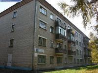 Переулок Химиков, 3