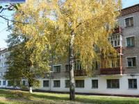 Переулок Химиков, 2
