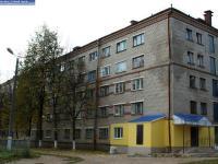 Ул. Советская, 14
