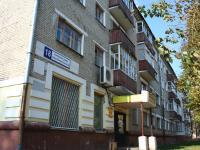 Дом 18 по улице Коммунистическая