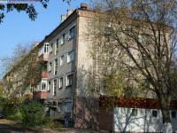 Улица Коммунистическая, 10
