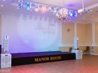 "Бутик-отель ресторан ""Manor House"""