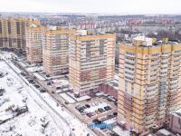 Вид на дома микрорайона Кувшинка