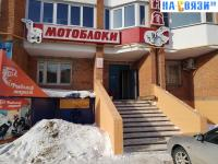 "Магазин мотоблоков ""Каскад"""