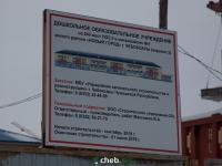 Поз. 5 (детский сад) Новый город
