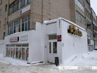 "Магазин ""Акконд-7"""