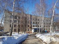 Больница №2. Гагарина 53