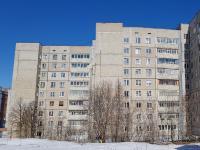 ул. Гагарина 45
