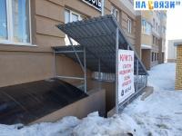 Юристы, агентство недвижимости, оценка имущества