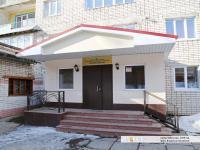 Общежитие №2 строительного техникума