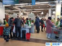"""Супермаркет """"EuroSpar"""""""