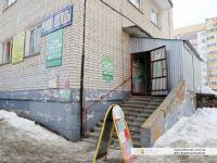 Магазины в доме 5 на улице Коллективной