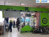 """Магазин """"X-терра"""""""