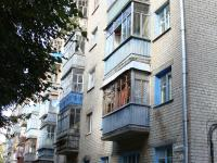 Дом 7 по улице Чапаева
