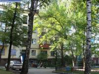 улица Гагарина, 3-1
