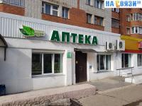 Аптека №124
