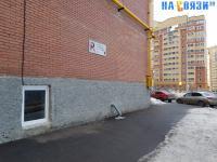 """Штраф 5000 рублей за парковку на тротуаре"""
