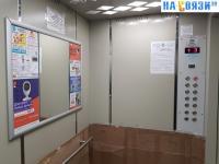 В кабине лифта