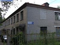 Дом 7А по улице Чапаева