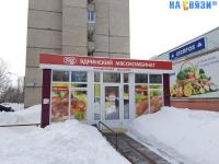 "Фирменный павильон ""Ядринского мясокомбината"""