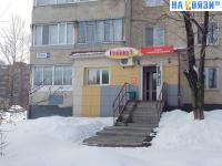 """Салон-парикмахерская """"Рябинка"""""""