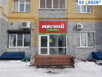 """""""Мясной маркет"""""""