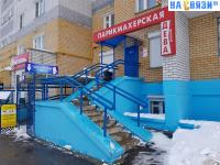 """Парикмахерская """"Дева"""""""