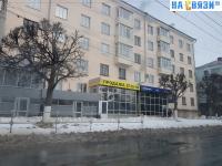 Новые торговые помещения на пр. Ленина 51