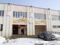 Новочебоксарская детская музыкальная школа