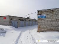 """Гаражный кооператив """"Спорт"""""""