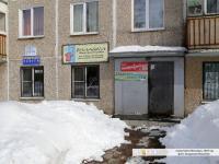 """Парикмахерская """"У Татьяны"""""""