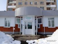 """Центр амбулаторного диализа """"BBraun"""""""