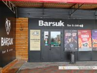 "Bar & club ""BarSuk"""