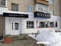"""Фирменный магазин """"Пике"""""""