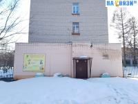 Чебоксарская детская школа искусств №2