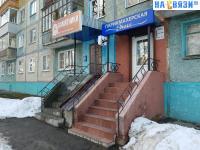 """Парикмахерская """"Эния"""""""