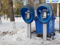 Телефонные автоматы